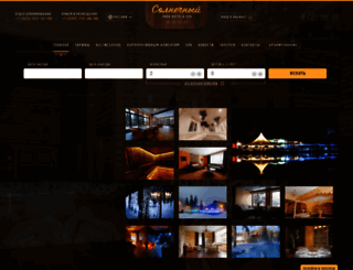 sunnyhotel.ru screenshot