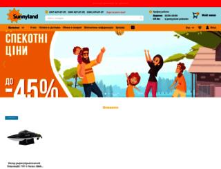 sunnyland.com.ua screenshot