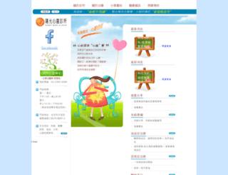 sunnymind.com.tw screenshot