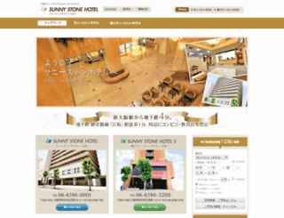 sunnystonehotel.co.jp screenshot