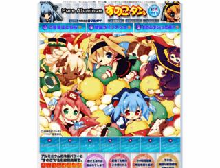 sunokotan.com screenshot