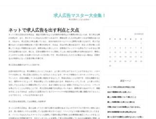 sunomusic.com screenshot