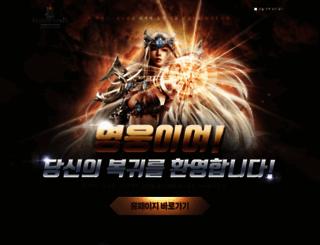 sunonline.hangame.com screenshot