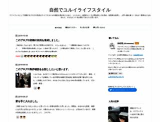 sunooo.hateblo.jp screenshot