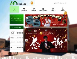 sunpark.co.jp screenshot