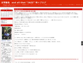 sunpowermusic.ti-da.net screenshot