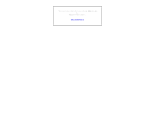 sunshinejuice.shop-pro.jp screenshot