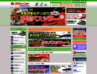 sunshinetour.co.jp screenshot