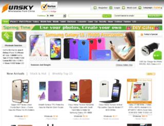 sunsky-shop.com screenshot