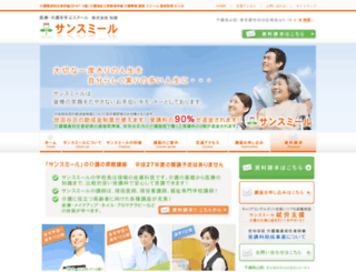 sunsmil.jp screenshot