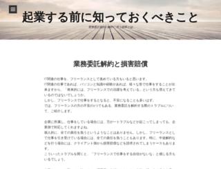 suntekgroup.com screenshot