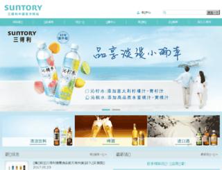 suntory.com.cn screenshot