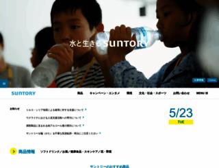 suntory.jp screenshot