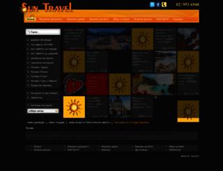 suntravel.bg screenshot