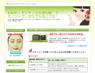 suntzuartofwar.org screenshot