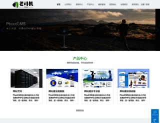 sunwy.org screenshot