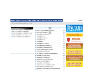 suo-yin.com screenshot