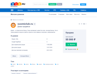 suomiclub.ru screenshot