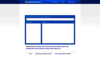 suomienglantisanakirja.fi screenshot