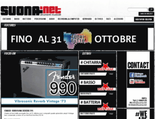 suona.net screenshot