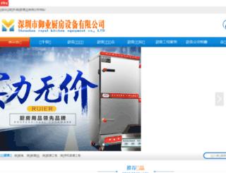 supdun.com screenshot