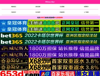 super-claims-australia.com screenshot