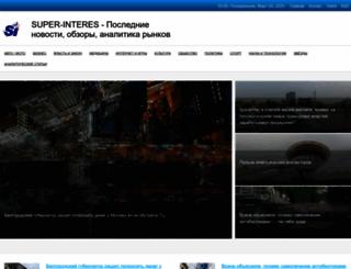super-interes.ru screenshot
