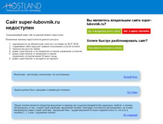 super-lubovnik.ru screenshot