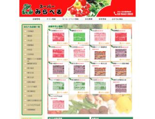 super-mirabelle.jp screenshot
