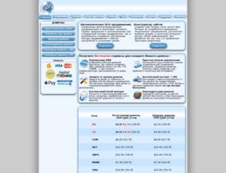 super-zarobotok.ru screenshot