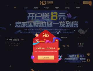 superautoinc.com screenshot