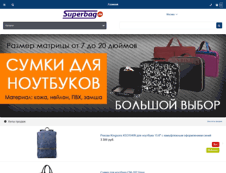 superbag.ru screenshot