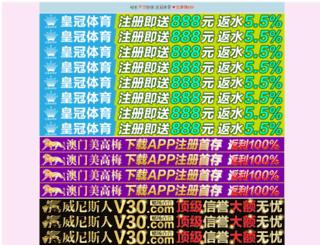 superbajki.com screenshot