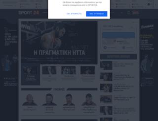 superball.sport24.gr screenshot