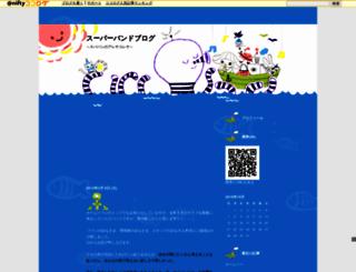 superband.cocolog-nifty.com screenshot