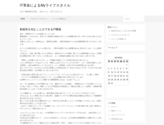 supercade.net screenshot