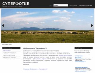 superfotke.com screenshot