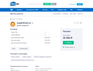superfruit.ru screenshot