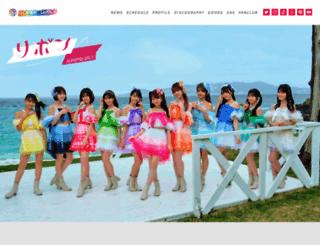 supergirls.jp screenshot