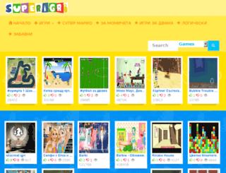 superigri.com screenshot