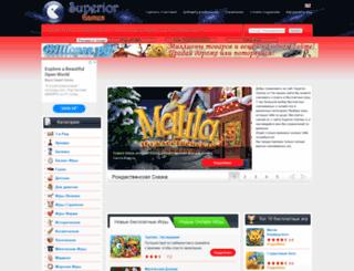 superior-games.ru screenshot