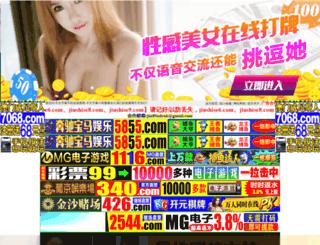 superjerseysstore.com screenshot