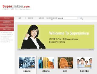 superjinkou.com screenshot