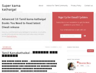 superkamakathaigal.blogspot.in screenshot