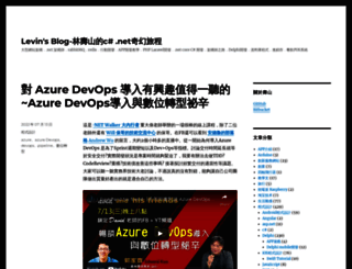 superlevin.ifengyuan.tw screenshot