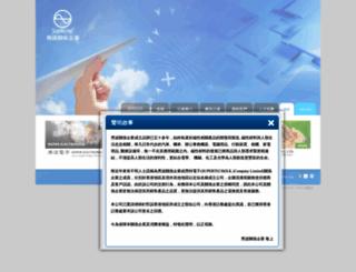 supermags.com.tw screenshot