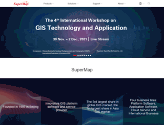 supermap.com.cn screenshot