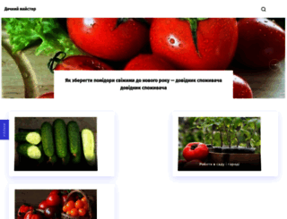 supermarket-semena.com.ua screenshot