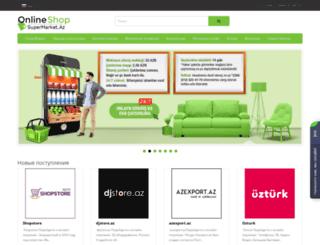supermarket.az screenshot