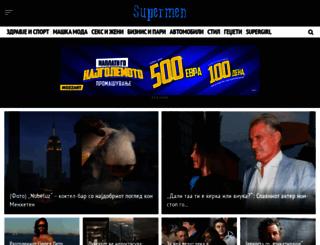 supermen.tocka.com.mk screenshot